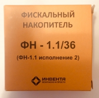 Фискальный накопитель ФН-1.1/36 исполнение 2