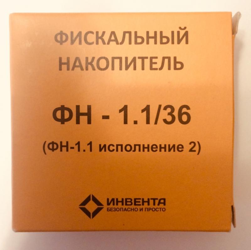 Купить Фискальный накопитель ФН-1.1/36 исполнение 2
