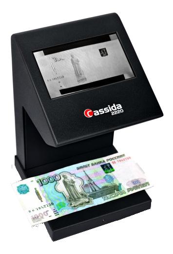 Купить ИК детектор Cassida 2220