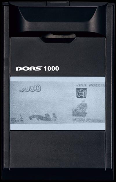 Купить Инфракрасный детектор DORS 1000 M3 (серый)