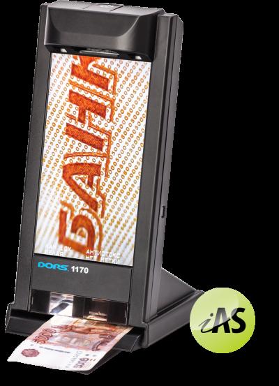 Купить Инфракрасный детектор DORS 1170 (черный)