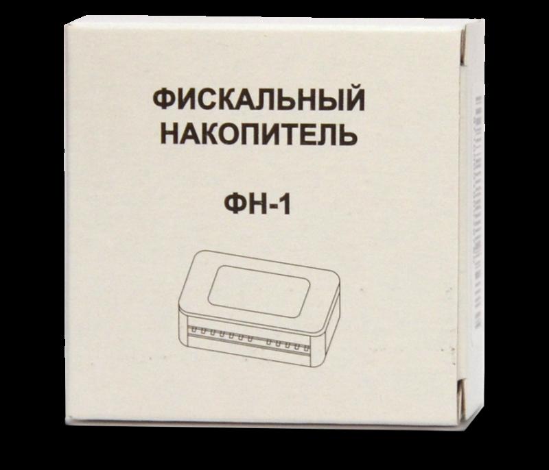 Купить Фискальный накопитель ФН-1