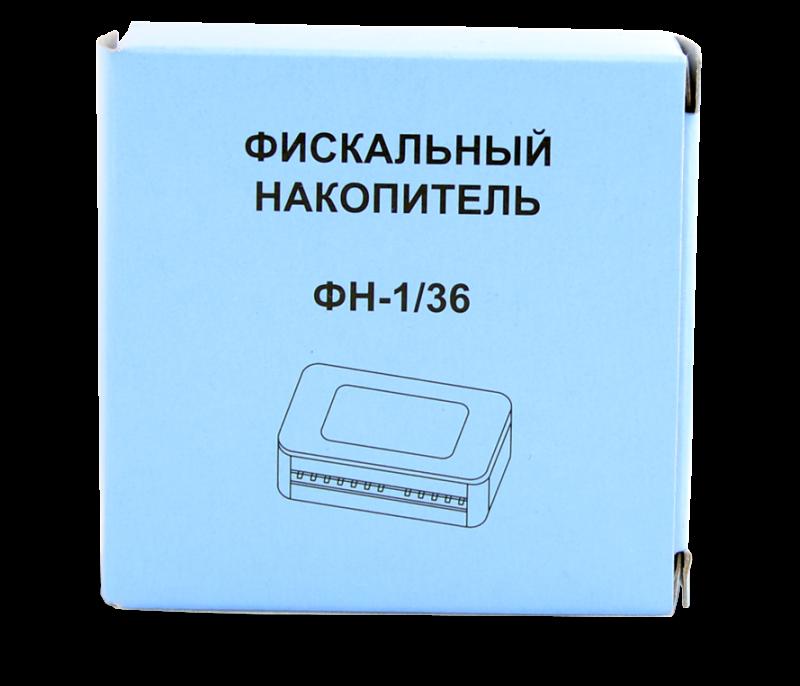 Купить Фискальный накопитель ФН-1 исполнение 2